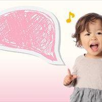 赤ちゃんの英語はいつから?英語耳をつくる環境づくりのコツ